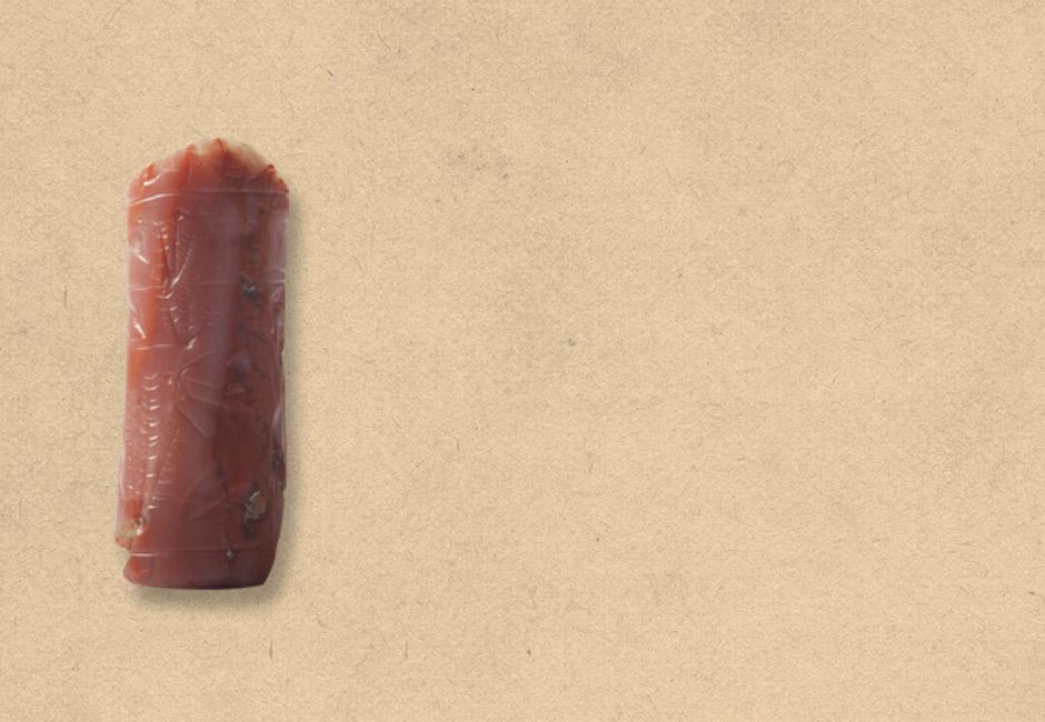Sigilli del Vicino Oriente antico