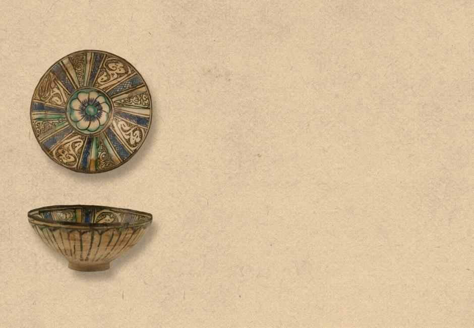 Ceramica islamica